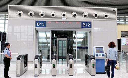 超高频读写器在城市地铁交通管理系统中的应用