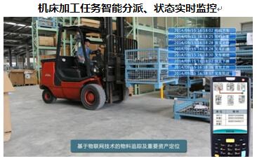 超高频手持机推动数字化工厂建设,打造工业4.0智能制造企业