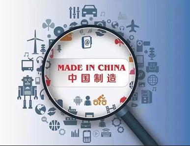 """""""工业4.0""""是实现""""中国制造2025""""的重要手段"""