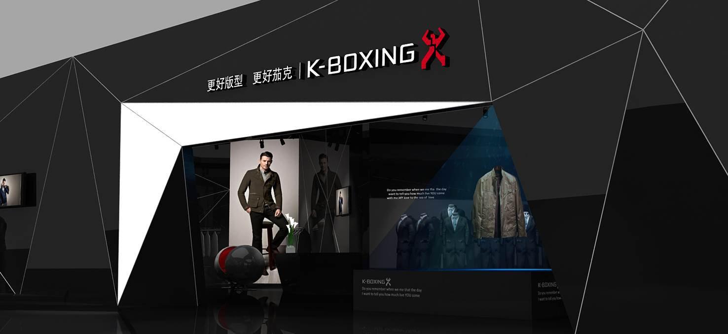 中国知名品牌劲霸男装的RFID应用试验