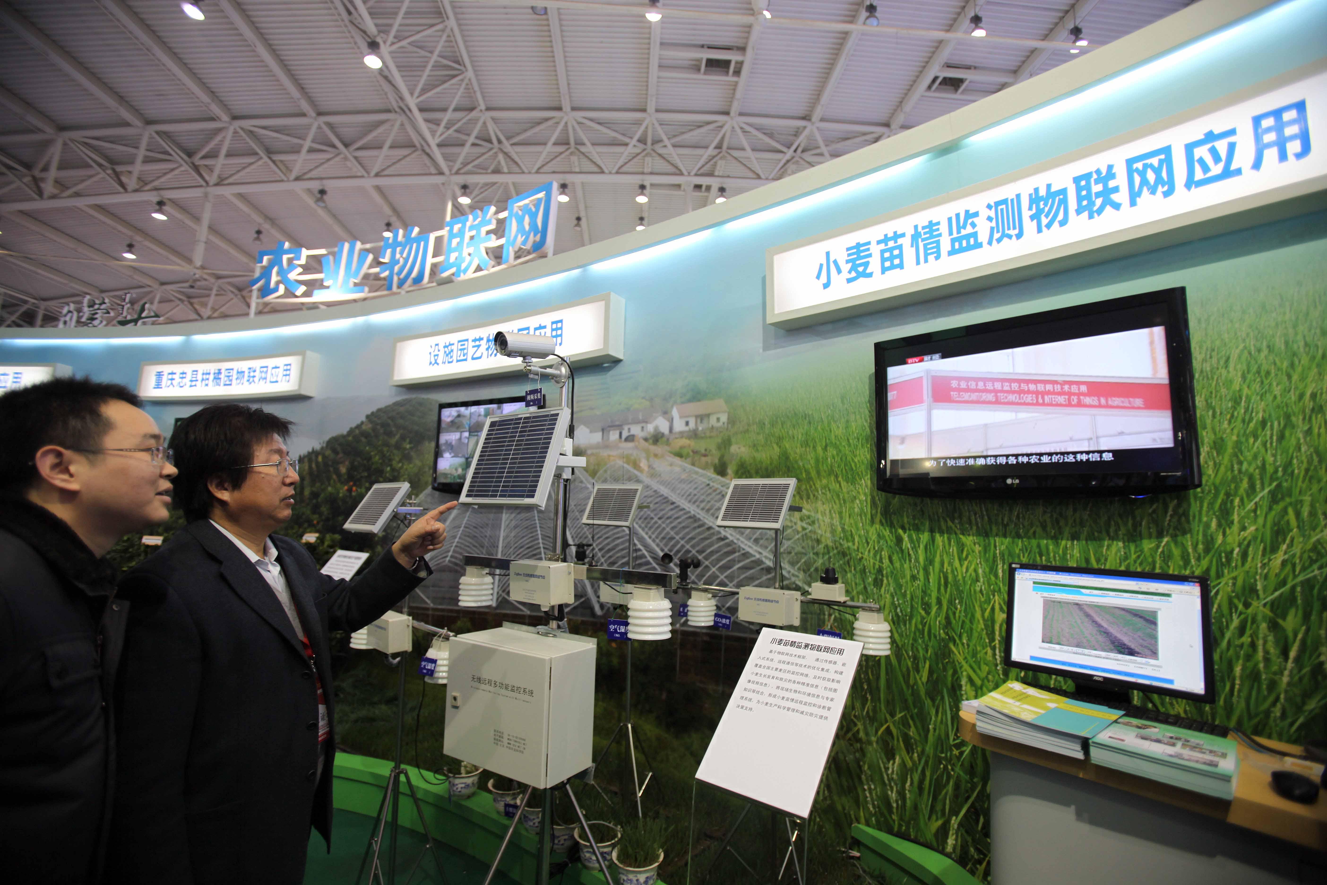 目前农业物联网面临的六大挑战和六大提升