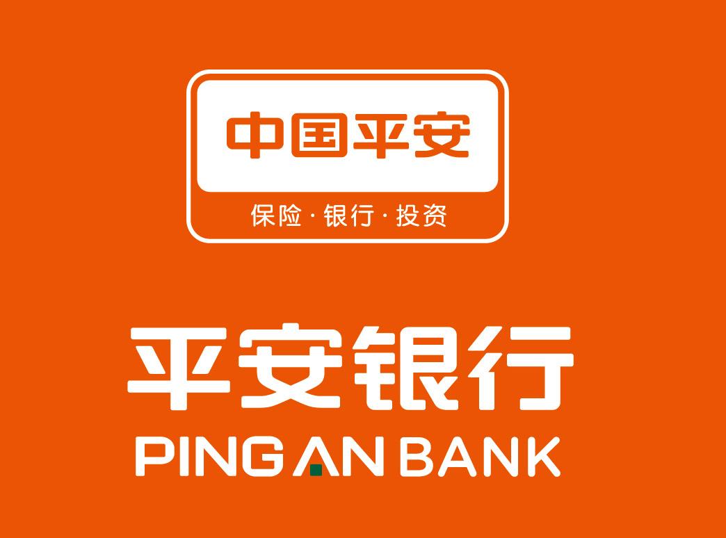 平安银行借势物联网再造供应链金融升级版