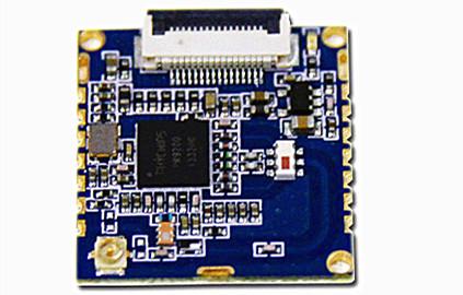艾特姆GM-MM922超高频RFID模块