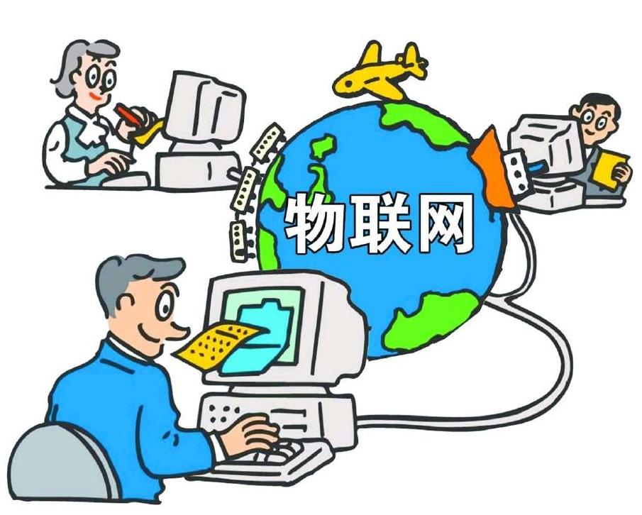 物联网产业进入成熟期 万亿市场将成创投热点
