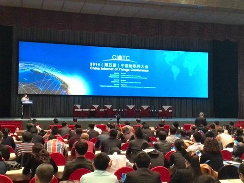 """上海打造千亿元产业规模物联网""""生活圈"""""""