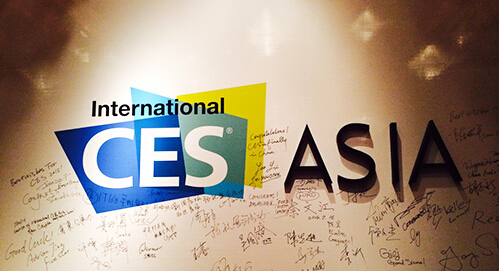 中国移动亚洲CES发布两大物联网开放平台