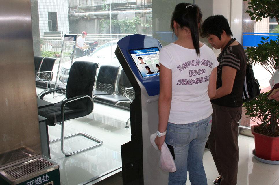 超高频读写器在RFID智能访客系统中的应用