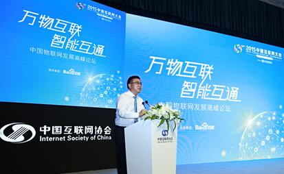 百度总裁张亚勤:物联网是互联网走向物理化的重要趋势