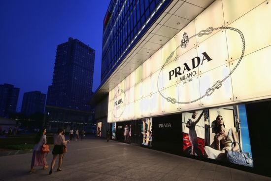 意大利Prada的RFID新尝试