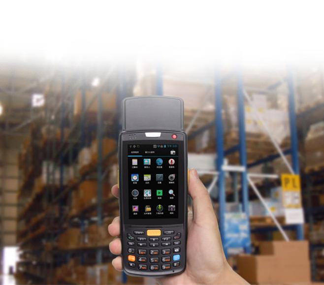工业级超高频手持机的开发工作对环境有什么要求?