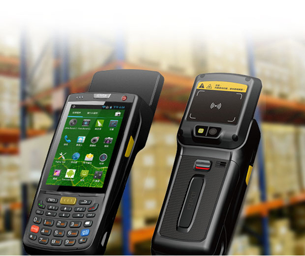 RFID采集设备中常见到的IP防护等级是指什么?