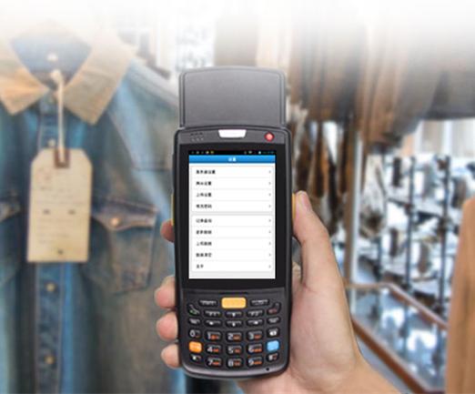 随着RFID技术的飞速发展,RFID采集设备也被广泛应用和普及。众所周知的是,工业超高频手持终端设备是基于RFID和条码信息技术结合覆盖各个组织之间的商品流转等关键要素。通过智能移动工业超高频手持机和无线网络,实现对连锁专柜从订货采购、销售、物流、库存管理、到财务管理等各项业务的统一信息化管理。